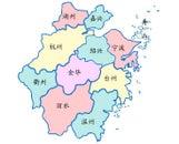 浙江地图全图中国浙江地图全图浙江地图全图高清版
